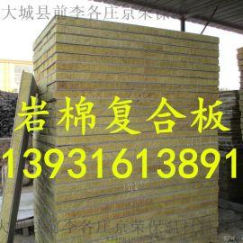 外墙岩棉板 岩棉复合板