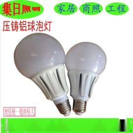 集日照明壓鑄鋁5W球泡燈