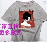 夏季女装T恤韩版时尚大版女士短袖地摊货库存服装厂家