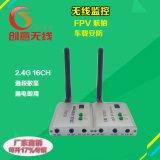 2.4G数显16CH通道, 无线电梯安防吊塔 影视传媒单兵cofdm设备无线传输网桥 音视频收发机