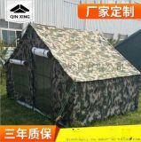 野外迷彩帐篷 户外露营帐篷 班用伪装单帐篷 野外施工帐篷