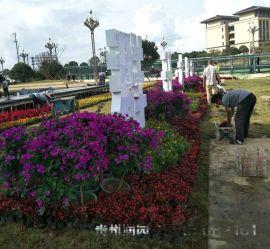 貴陽公園花壇設計工程由潤園轉盤花壇施工隊承包