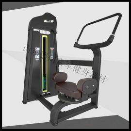 商用健身器材 室内运动 坐式转体腰腹训练器