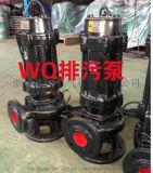 促销WQ潜水排污泵无堵塞潜污泵2.2KW