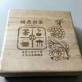 木板激光打标机 家具 家居木板激光刻字机 公司logo 图案 激光镭雕机 木制礼品盒包装激光打码机