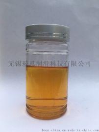 DF210铝合金防锈切削液,生物稳定型合成切削液