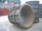 钢模板 变径圆柱