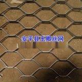 供应机械防护网,菱形钢板拉伸网,冲压钢板网