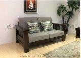 新中式沙发禅意沙发家具定制现代中式实木家具