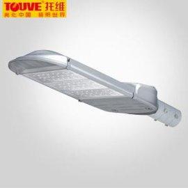 Touve托维LED大功率路灯,led道路灯,道路照明灯具,道路亮化工程