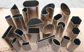 衡阳304不锈钢异型管 湖南不锈钢凹槽管