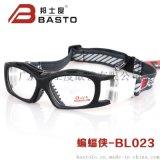 邦士度专业篮球镜 近视运动镜 最新款BL023运动防护