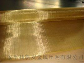 铜丝筛网、紫铜屏蔽网、黄铜过滤网