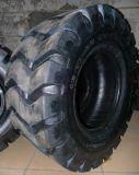 正品16/70-20铲车轮胎 装载机轮胎