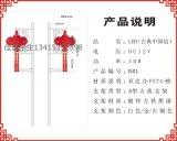 LED中国结,LED灯笼,LED中国结灯笼生产厂家