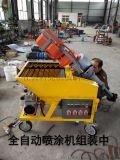 优质石膏喷涂机低价格 粉刷石膏专用效果好效率高