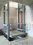 新余 赣州市供应启运导轨式升降货梯  液压货梯  电动升降平台质量可靠安装时间短