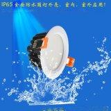IP65防水筒灯套件 2.5寸防水LED筒灯套件外壳 筒灯套件 厂家价格