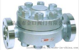 供应-圆盘式疏水阀,HRF150圆盘式疏水阀