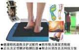 量脚仪,三维足型仪,量脚选鞋,健康鞋