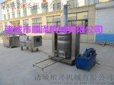 蘆柑壓榨機 荔枝壓榨機 香蕉壓榨機 柚子壓榨機 龍眼壓榨機
