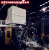 压铸机烟雾收集罩系统