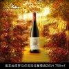 南非拉庫羅馬爾貝克紅葡萄酒2014 F-0300018