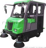 百特威全封封闭扫地车CZ2200 驾驶式扫地机车 环卫车 举报