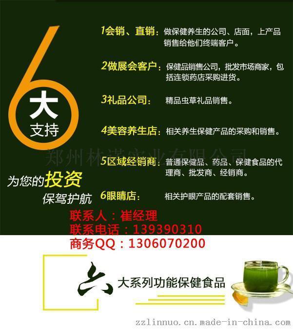 oem委托加工协议_河南郑州保健品固体饮料oem代加工委托加工贴牌