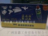 专业代理美国WD-40防滑除湿除锈剂