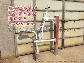 江西公园健身器材工程施工造价