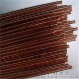 日本三宝C15715氧化铝铜棒