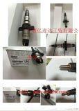 【3016675】K19康明斯船用发电机配件喷油器/3016675