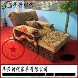 华兴时代洗浴沙发HX-320足浴沙发定做