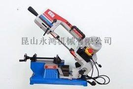携带式小锯床(BS-100),立式带锯床厂家,万能金属带锯床