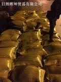 美國進口大豆 港口大豆價格 美灣美西烏拉圭阿根廷 過篩淨糧