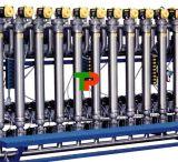 TPM过滤器,模块化自清洗过滤器