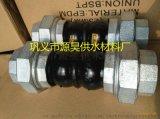 上海KXT-B型丝扣连接橡胶接头源昊厂家专业批发供应