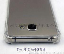 三星Galaxy A710手機套三星A7 2016防摔亞克力三星A7 2016手機殼廠家批發