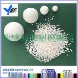 92氧化鋁球磨球山東生產廠家常年供應