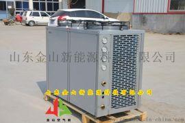 厂家直销空气能低温补气冷暖机组空气源