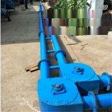 不锈钢耐腐蚀管链输送机  链盘式粉末输送机定制厂家