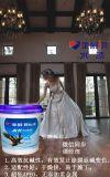净味底面漆水性漆广东厂家直销PU漆新型UV漆代理