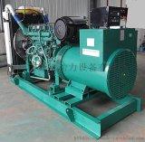 6L上柴发电机、6L上柴发电机组、6L泰州发电机