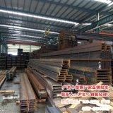 中山市H型钢厂家H钢报价中山H型钢价格H钢材批发Q235BH型钢