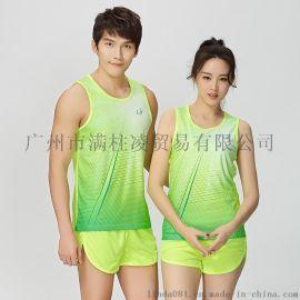 田径训练服New track and field running training clothes