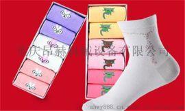 朵啦袜业加工设备  关注人们的脚部健康