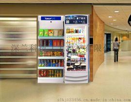 无人值守购物-小兰冰箱