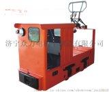 矿用电机车 3T矿用架线式电机车厂家 厂家直供