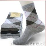 春秋冬款 男士纯棉袜子 全棉运动 中筒菱形纯色男袜